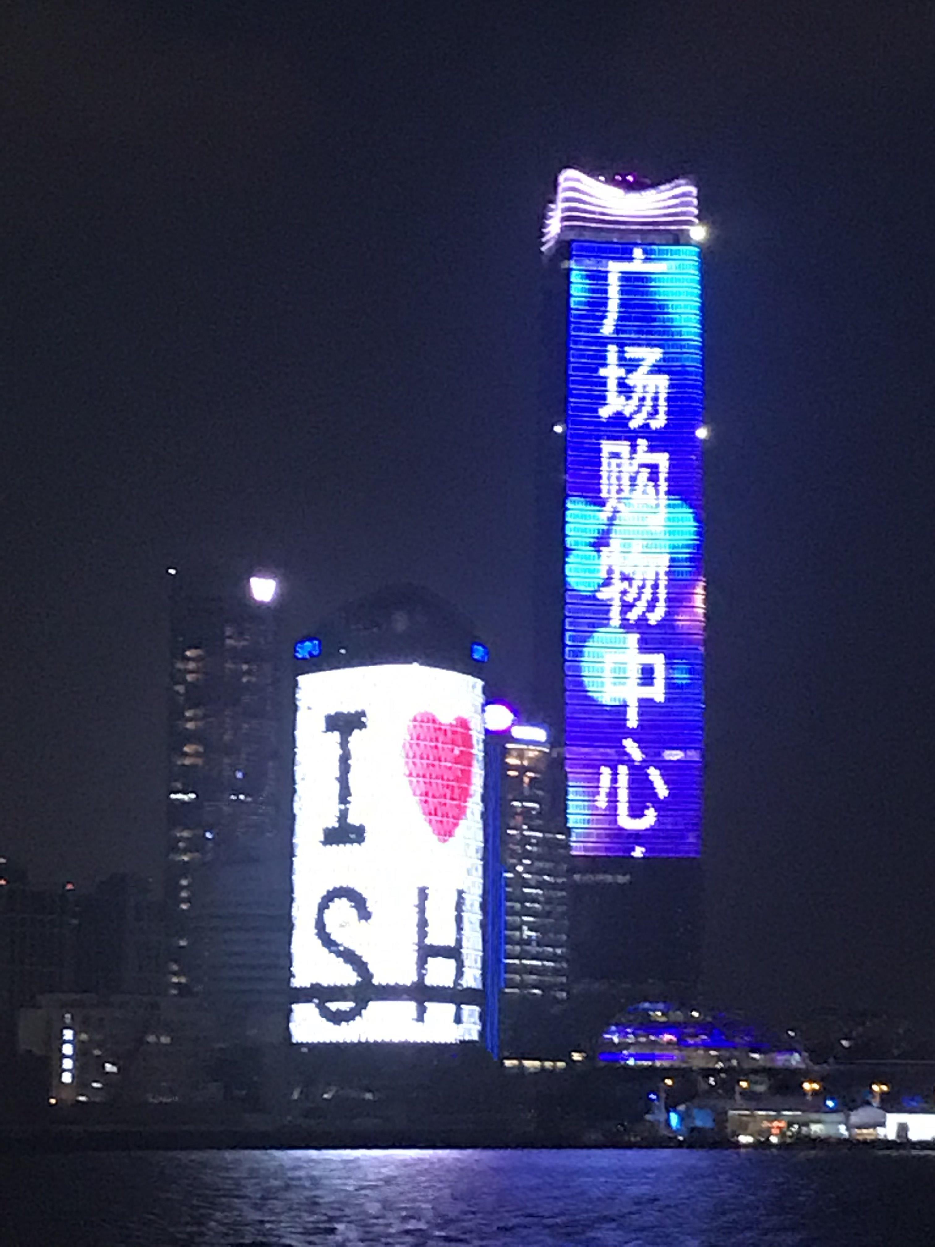 shanghai_06_190609